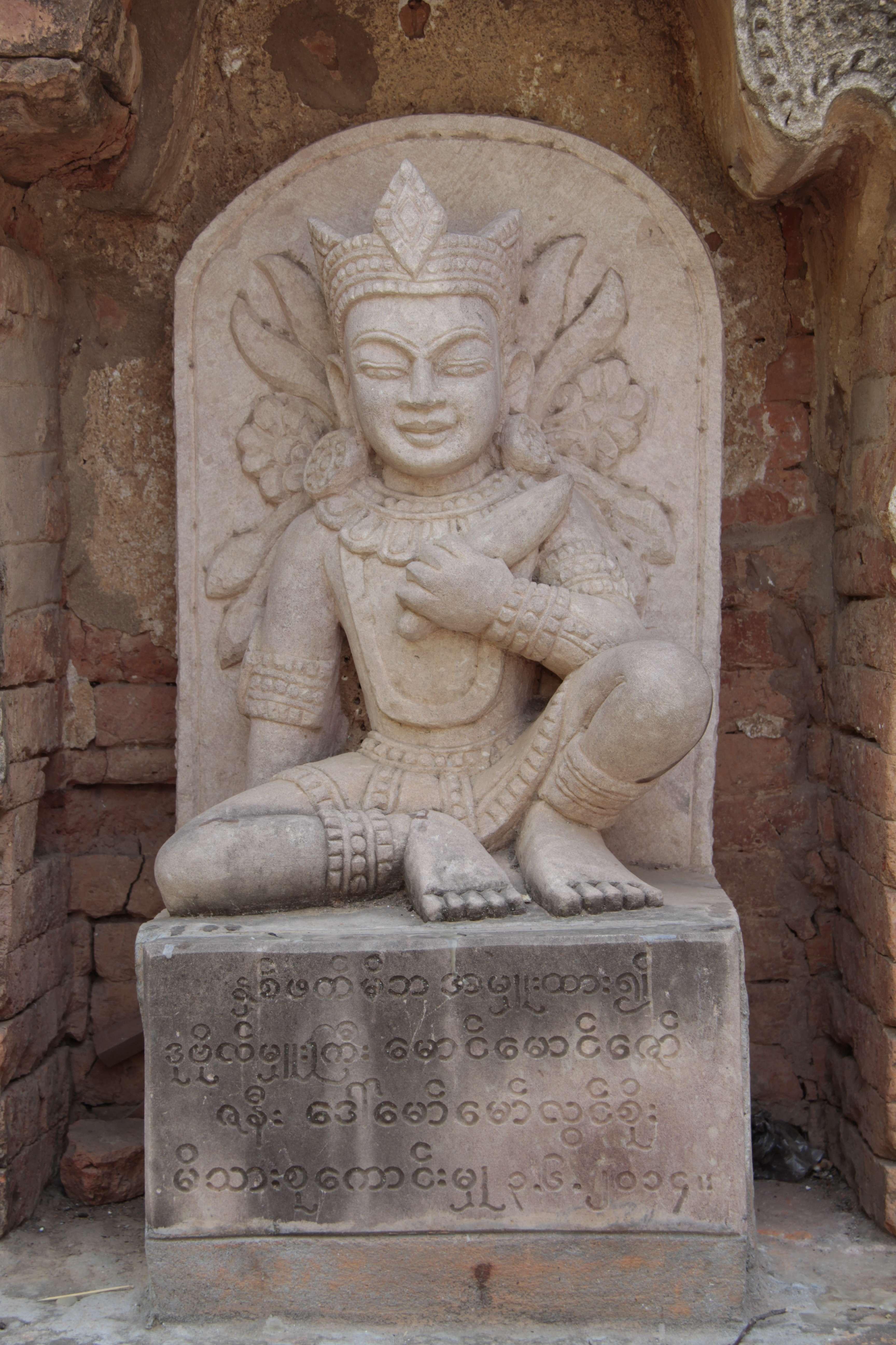 Myanmar fevrier 2019_0189 Bagan Htiliminio temple