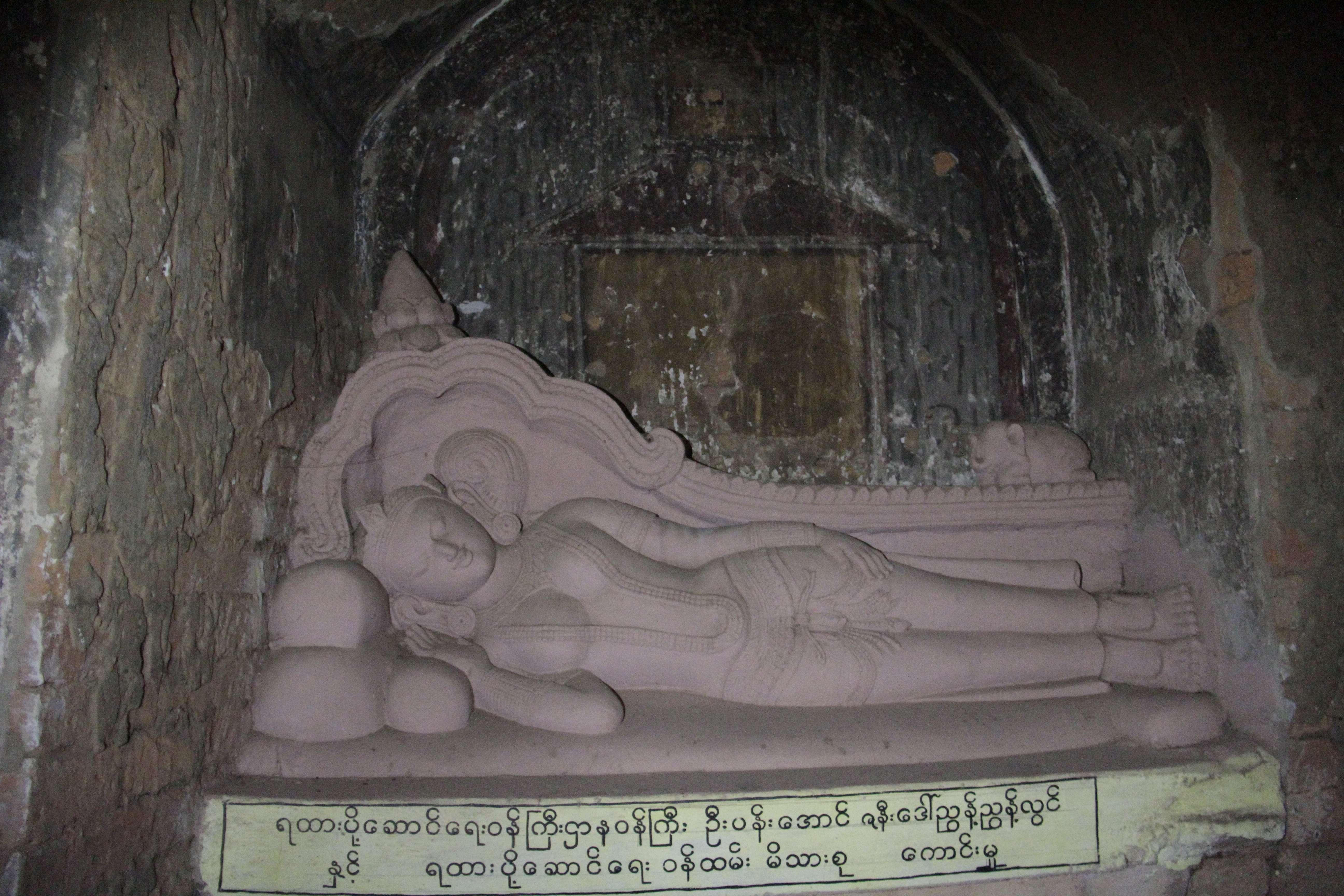 Myanmar fevrier 2019_0295 Bagan Gubyauk Nge temple