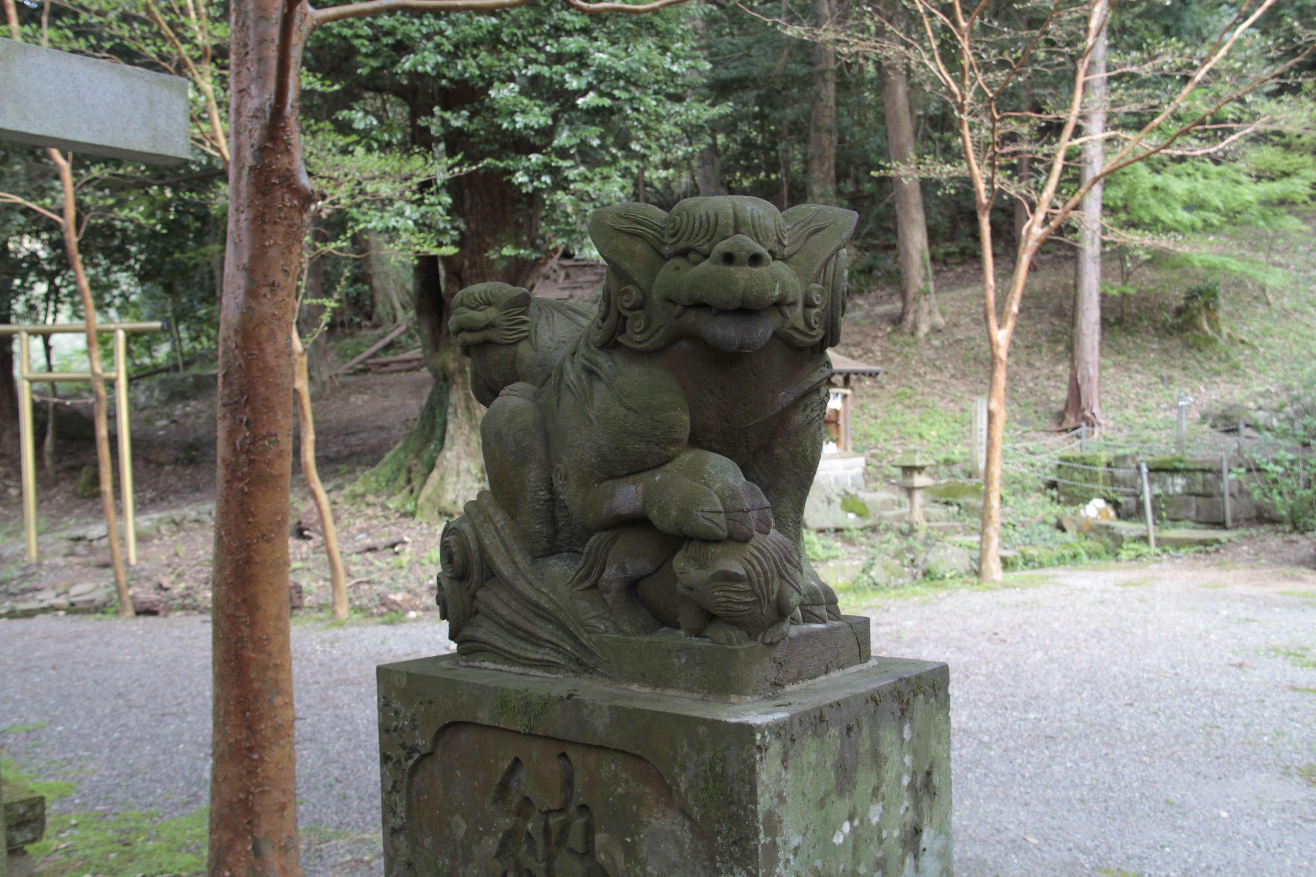 Japon avril 2017_0277 Hakone Yumoto sanctuaire shinto Shirayama