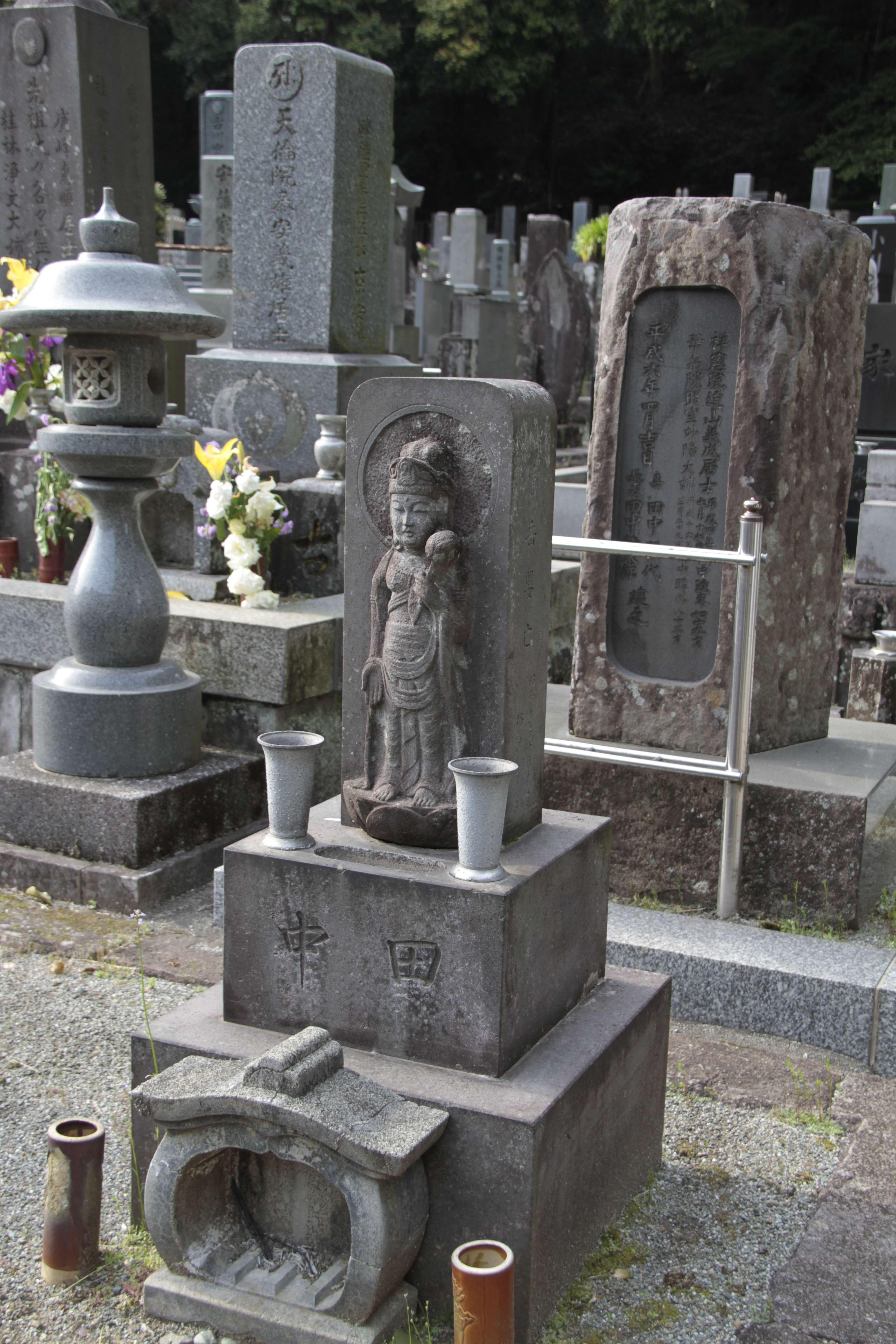 Japon avril 2017_0287 Hakone Yumoto sanctuaire bouddhiste Soun ji