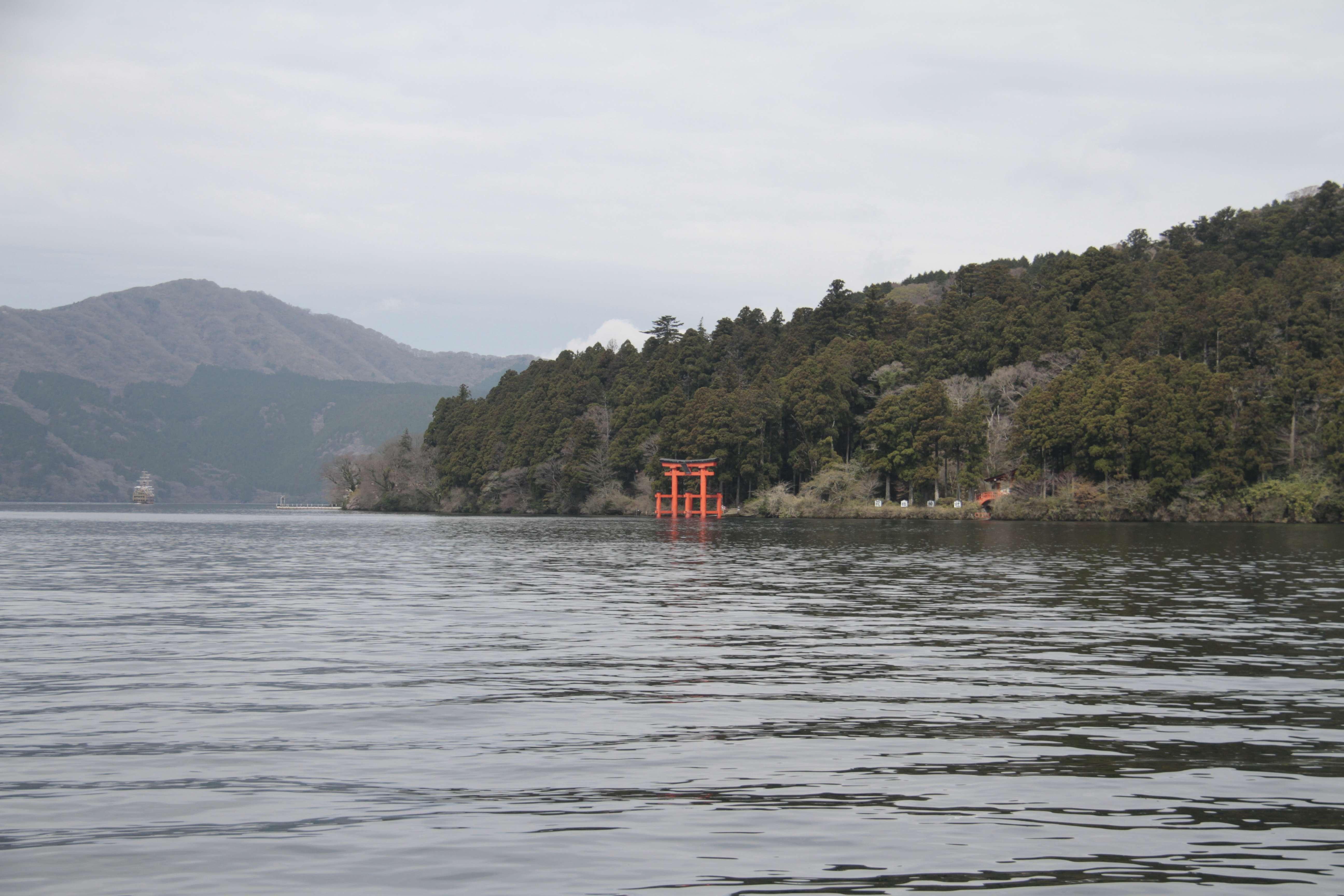 Japon avril 2017_0313 Hakone lac Ashi et sanctuaire shinto