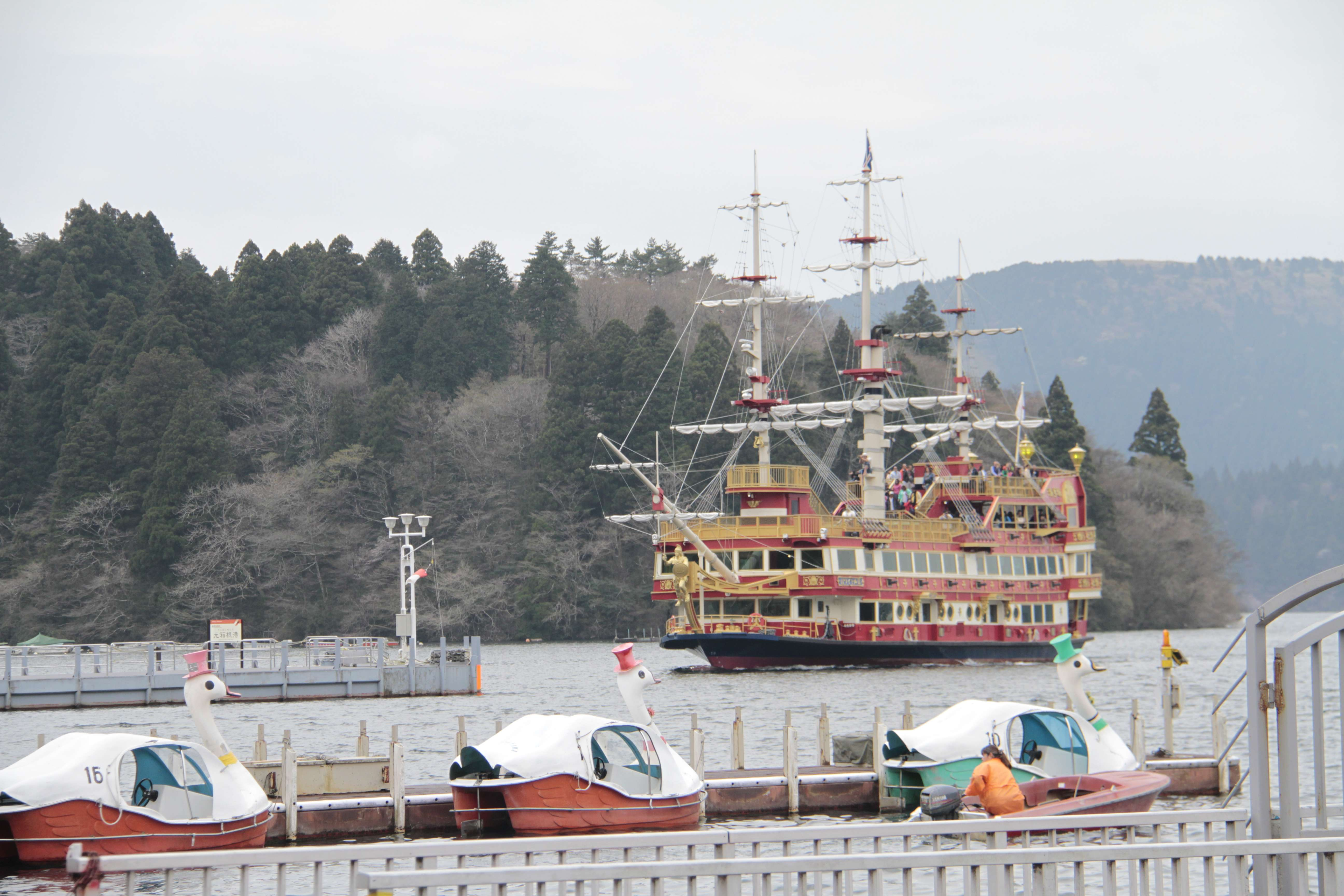 Japon avril 2017_0327 Hakone lac Ashi