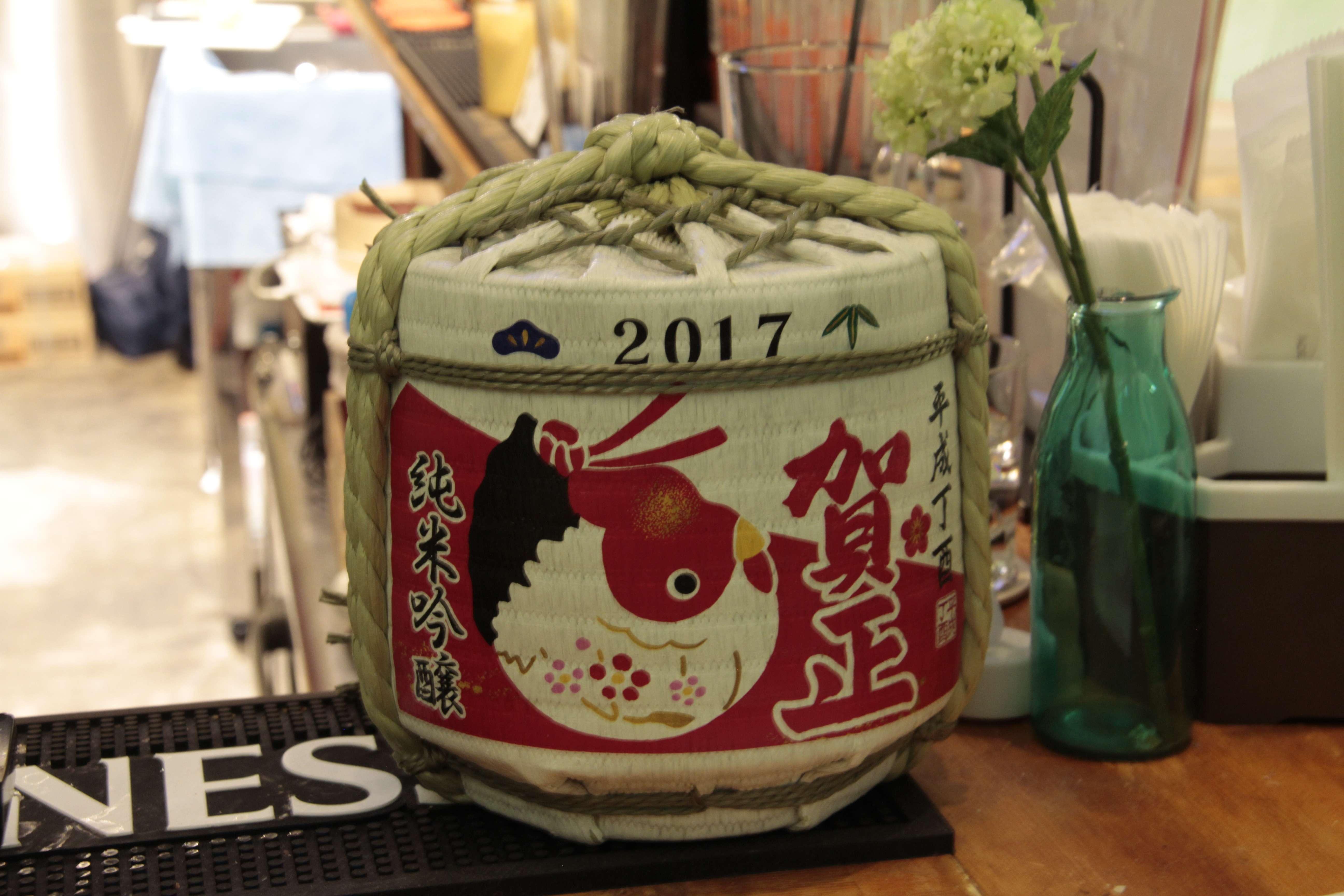 Japon avril 2017_0969 Osaka sake