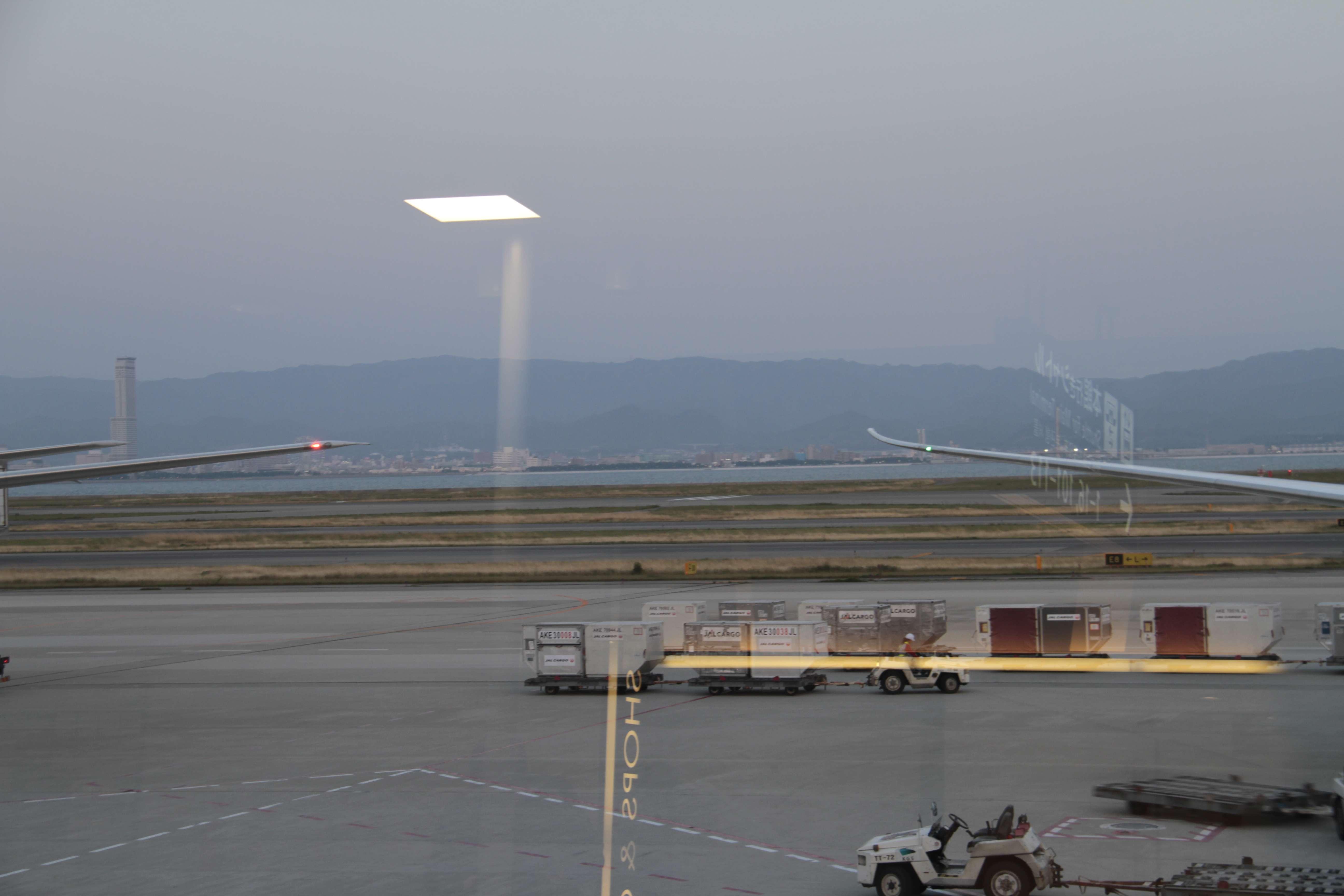 Japon avril 2017_0997 Osaka Kensai aeroport