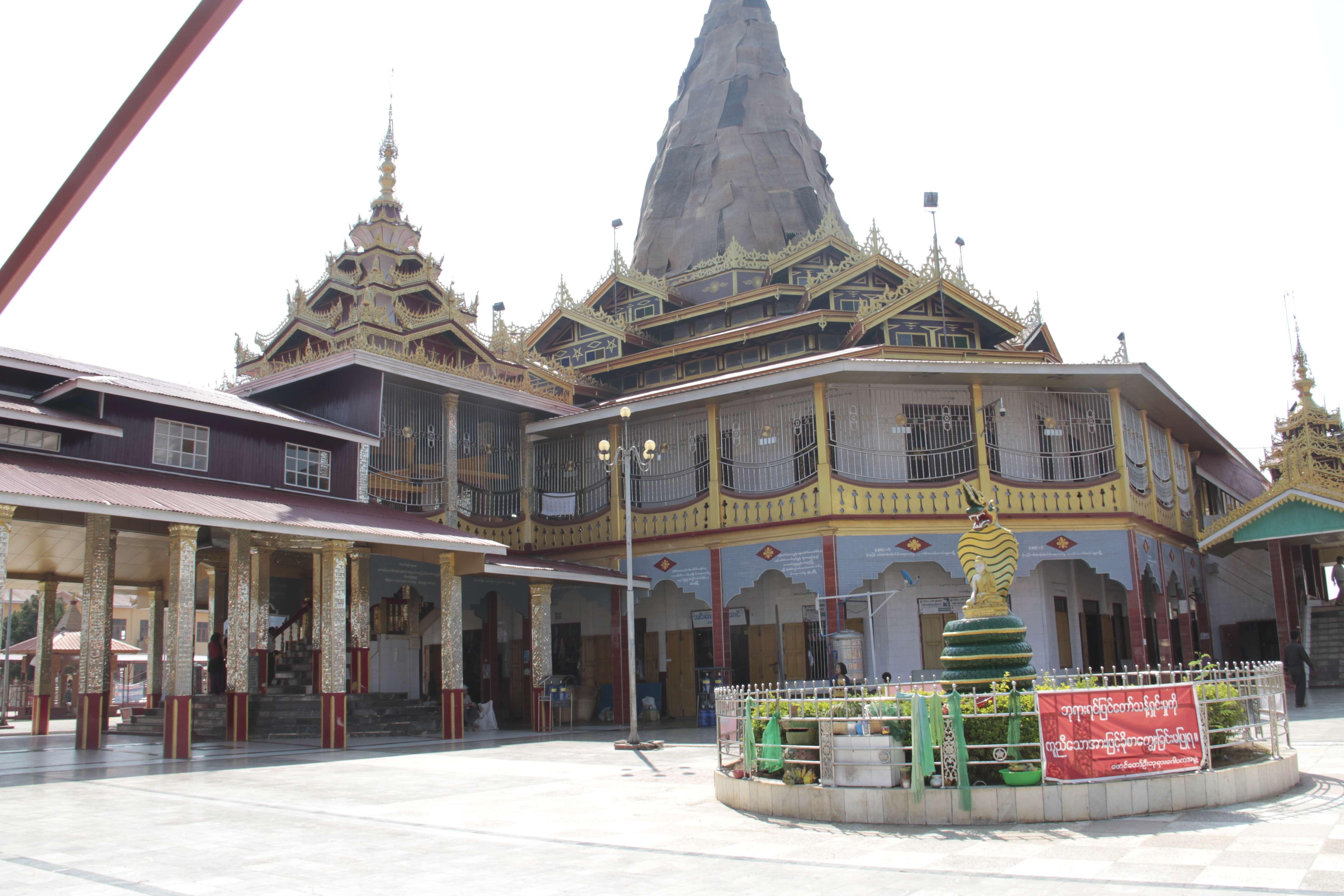 Myanmar fevrier 2019_0739 Lac Inle Phaung Daw U pagoda