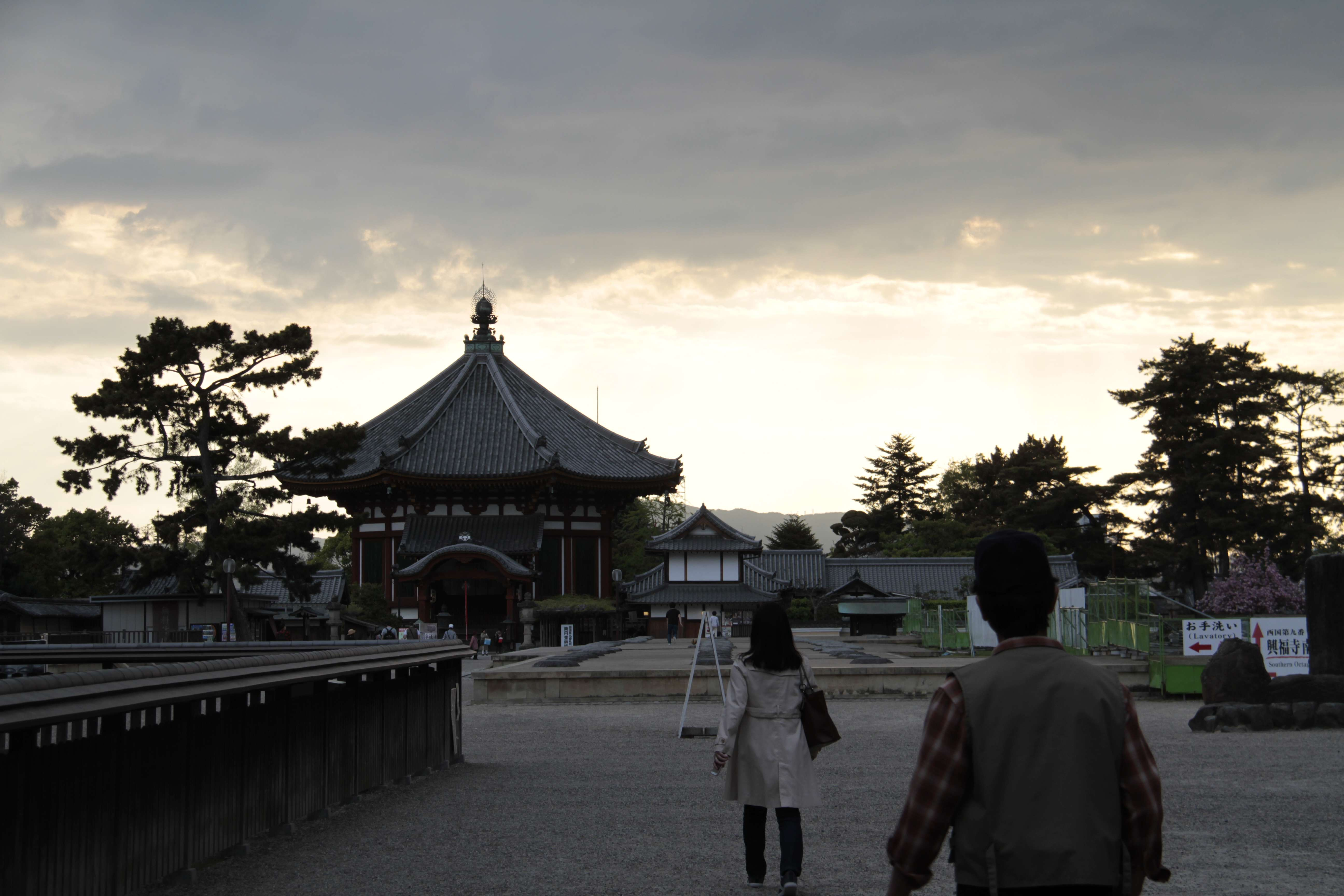 Japon avril 2017_0569 Nara Kofuku ji