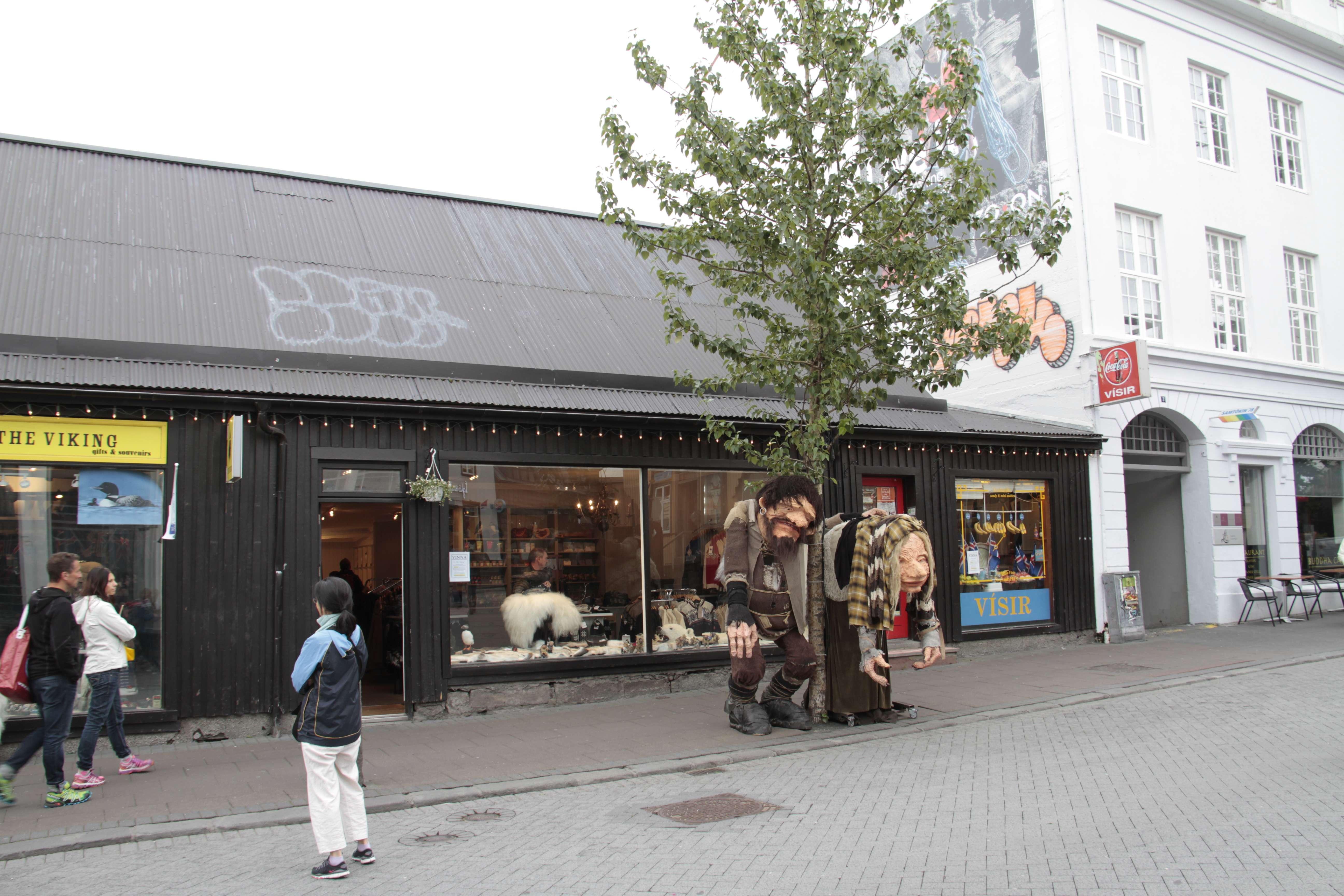 Islande_0085 Reykjavik 9 juillet