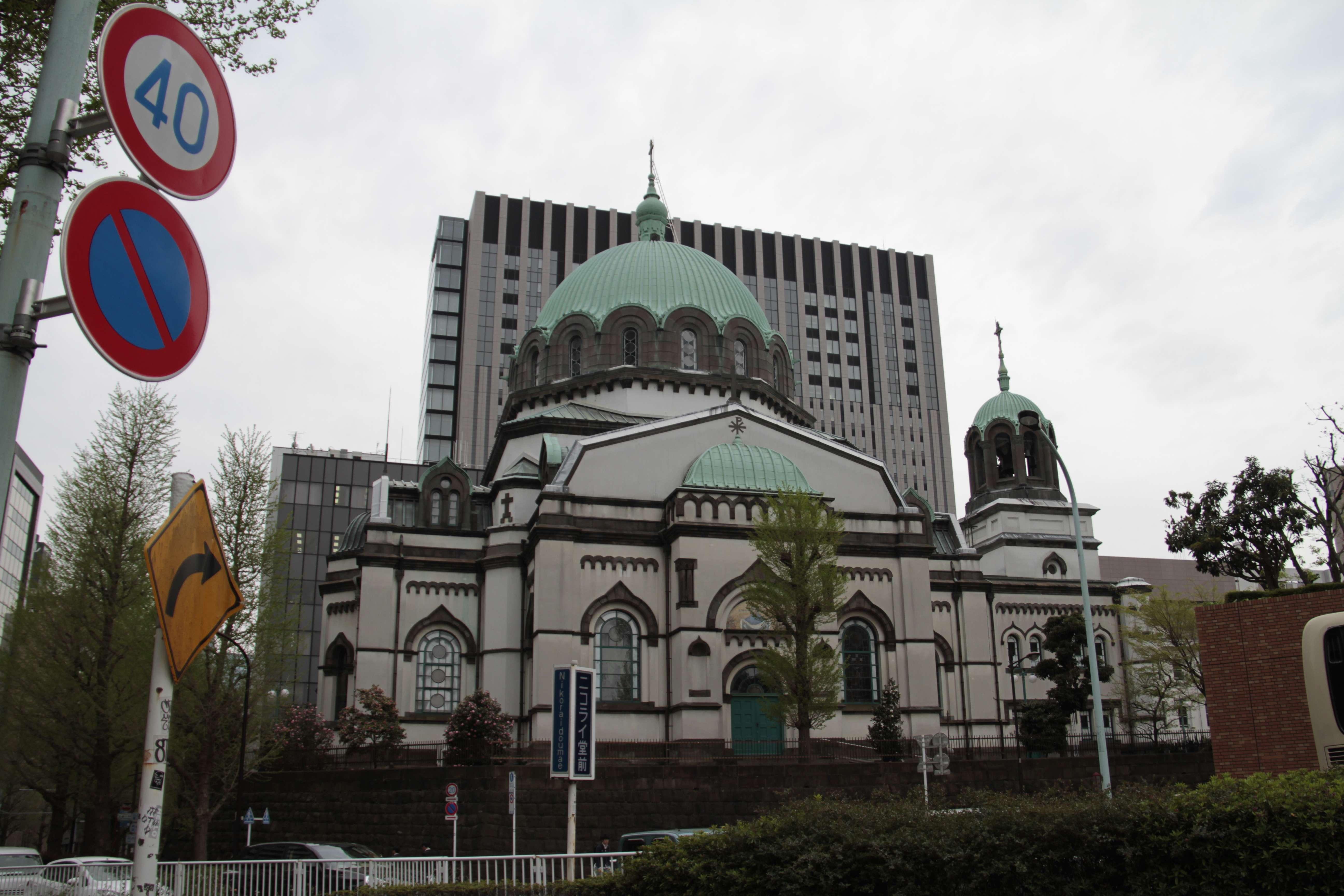 Japon avril 2017_0099 Tokyo eglise de la Resurrection