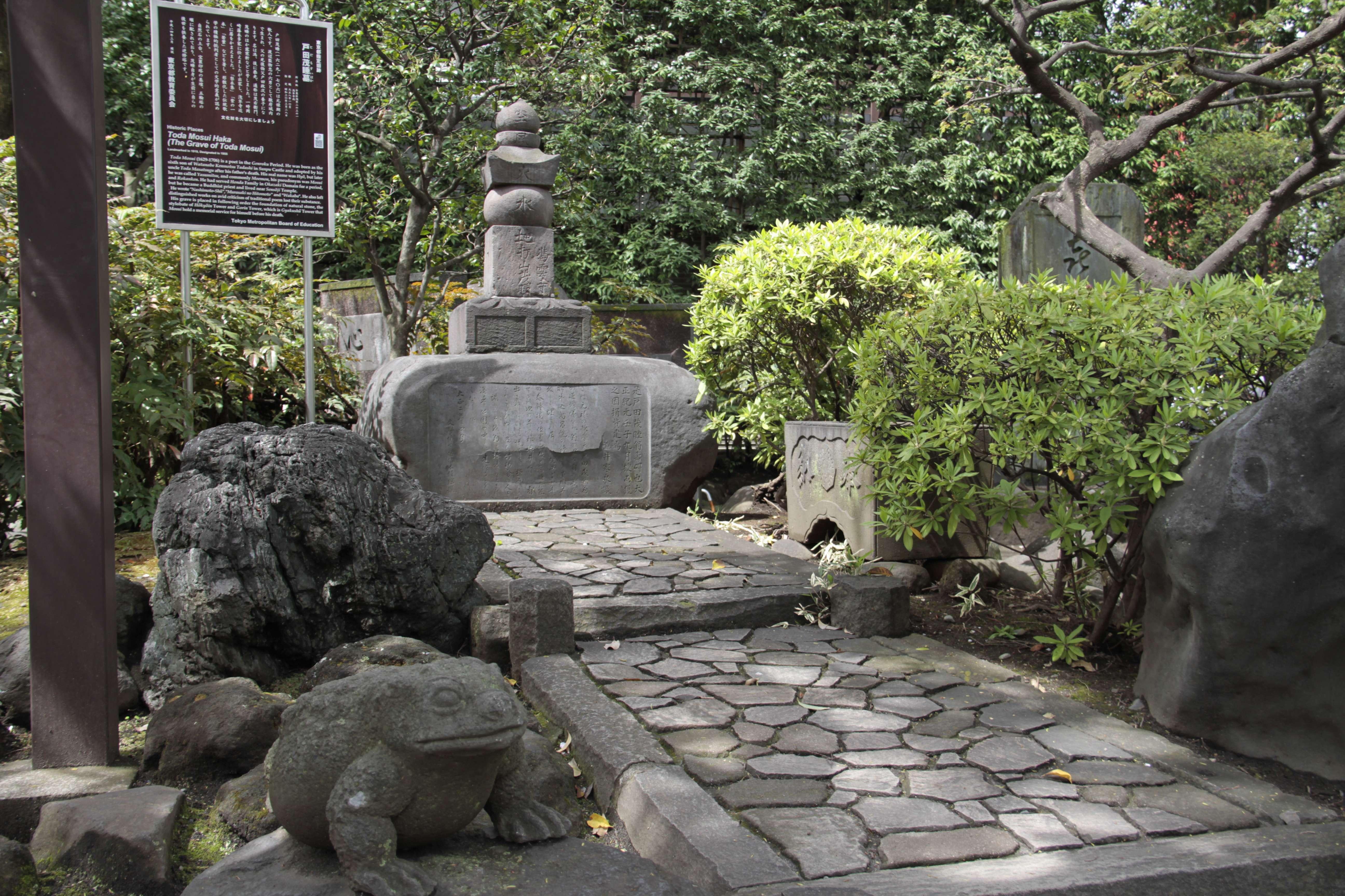 Japon avril 2017_0132 Tokyo Asakusa Senso Ji