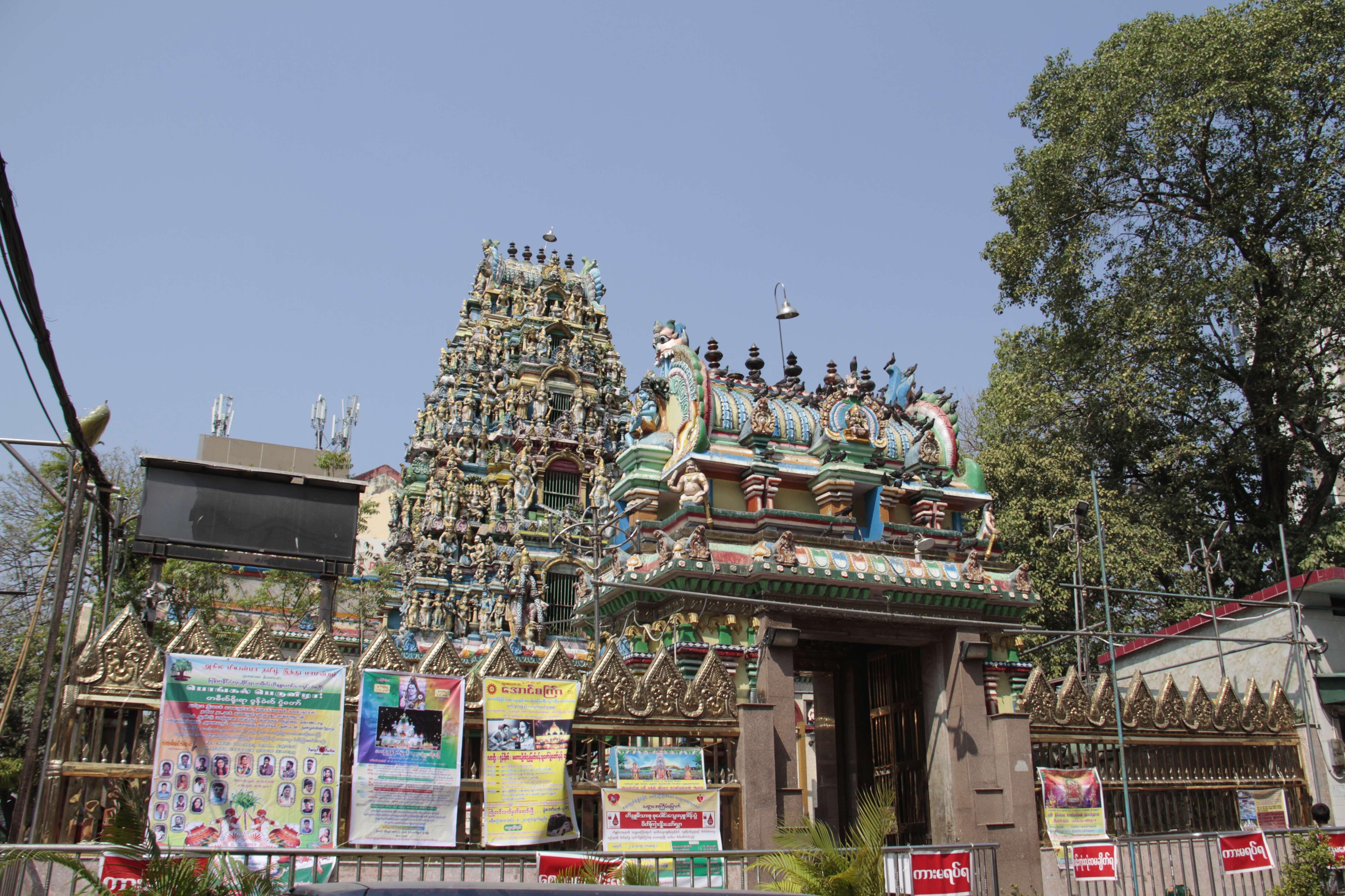 Myanmar fevrier 2019_0102 Yangon Sri Kali temple